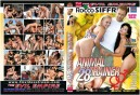 ROCCO: ANIMAL TRAINER 28
