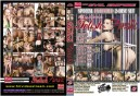 BELLADONNA: FETISH FANATIC (2 DVD )